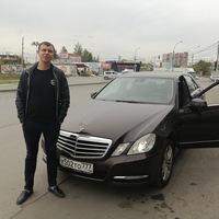 Руслан Демаков