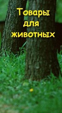 Корм проплан для кошек | Интернет зоомагазин ЗооГрад