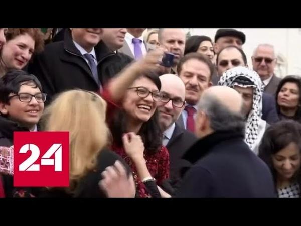 Палестинский цугцванг: Израиль отказал во въезде двум представительницам Конгресса США - Россия 24