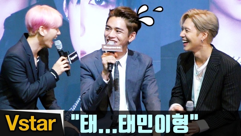 EXO-SHINee-NCT 127-WayV 다모인 SuperM의 케미 이거 실화? ('SuperM' 론칭 기자회견)