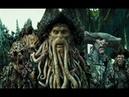 Пираты Карибского моря 2: Сундук мертвеца (2006)трейлер