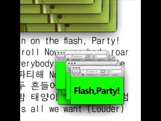 Flash, party !