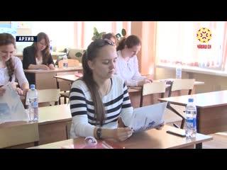 20-го марта в Чувашии начинается досрочная сдача единого государственного экзамена.
