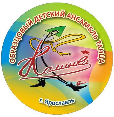 Реестр медицинских книжек в Москве Ярославский