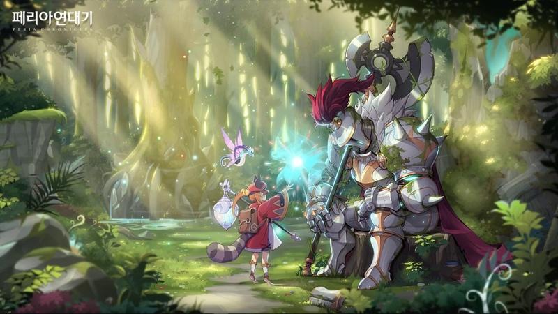 페리아연대기 - 메인 테마   Peria Chronicles - Main Theme
