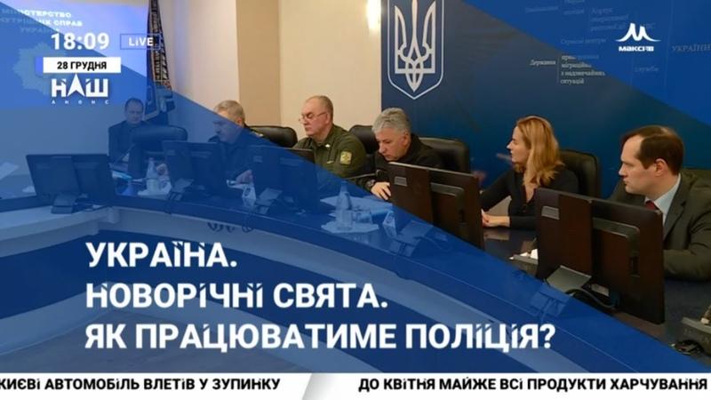 В Україні новий вид шахрайства крадіжка мобільних номерів — НАШІ новини від 1800 28.12.18