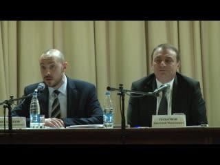 """13 марта в ДК """"Автомобилист"""" прошла встреча мэра Сочи с представителями инициативных групп домов, попавших в списки под снос."""