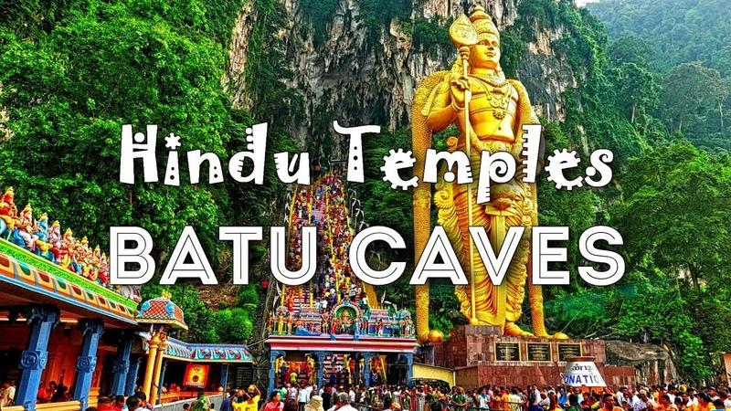 Hindu Temples of Kuala Lumpur BATU CAVES Sri Mahamariamman