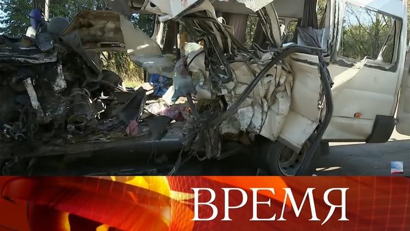 Директор компании-перевозчика задержан по делу об аварии в Тверской области.
