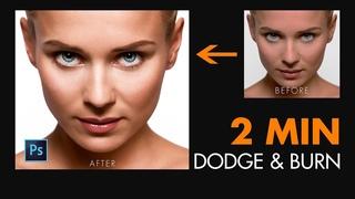 Photoshop cc Tutorial: Smart Dodge and Burn Using Photoshop | 2 Min Skin Retouching