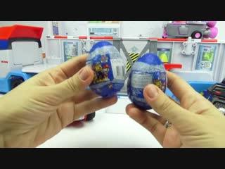 Щенячии патруль сюрпризы и игрушки для детеи
