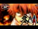 | AMV 2 | Fairy Tail/Хвост Фей | Нацу и Гажил против Лексуса |