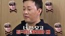 """""""너 안 오고 정국이가 왔어야 돼♨"""" 정준하Jung Joon Ha 뼈 때리는 이경규Lee Kyung Kyu 한끼"""