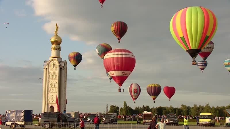 Фестиваль Воздухоплавания Небосвод Белогорья