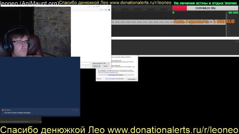 LIVE озвучка от Animaunt.tv 105 Kimetsu 23 На лечение связки...: www.donationalerts.com/r/leoneo