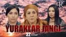 Yuraklar jangi (o'zbek serial)   Юраклар жанги (узбек сериал) 32-qism