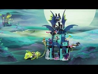 Набор LEGO ELVES 41194: Побег из башни Ноктуры
