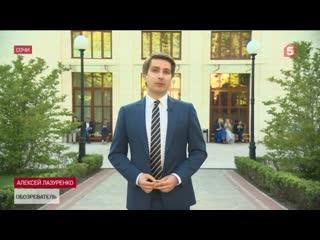 На что может повлиять встреча Майка Помпео с Владимиром Путиным