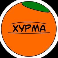 """Логотип Уютное пространство """"ХУРМА"""""""