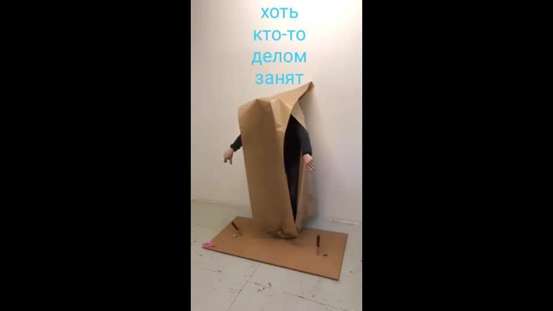 VIDEO 2019 08 19 11 53