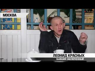 Это невыносимо  российский рецидивист рассказал о том, как его ломали в колонии