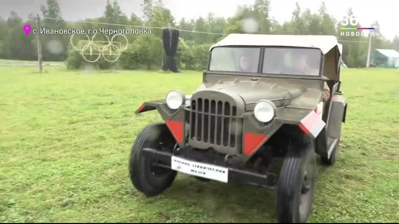 В селе Ивановское состоялся военно-патриотический слёт «Моторы войны»