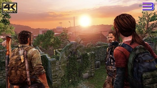 The Last of Us - Gameplay 4K 2016p / Cheat Engine Patches (RPCS3 703841e) 3# The Woods
