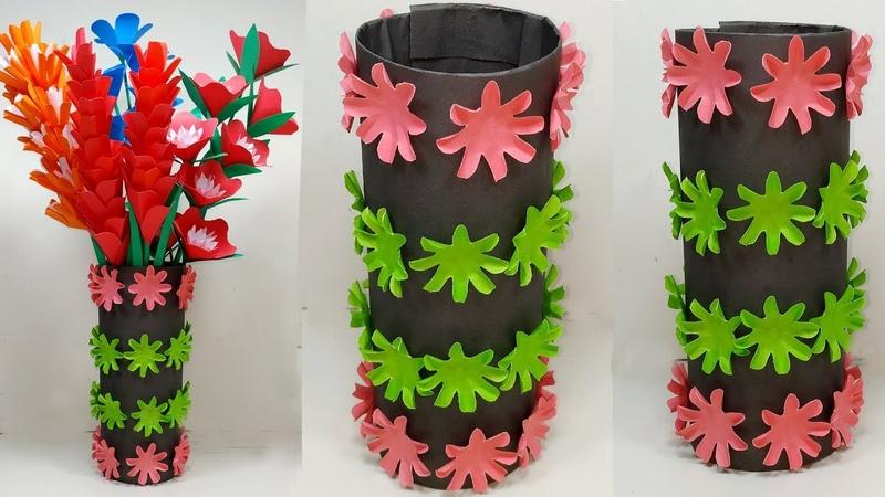 Easy Making Paper Flower Vase How to Make Paper Flower Vase Abigail Paper Crafts