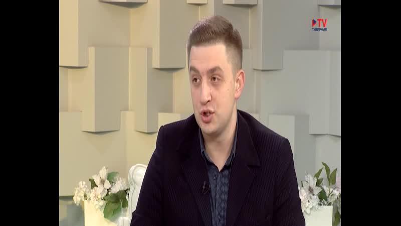 TV Губерния программа Утро Вместе в гостях Никита Трушин хореограф-постановщик.mp4