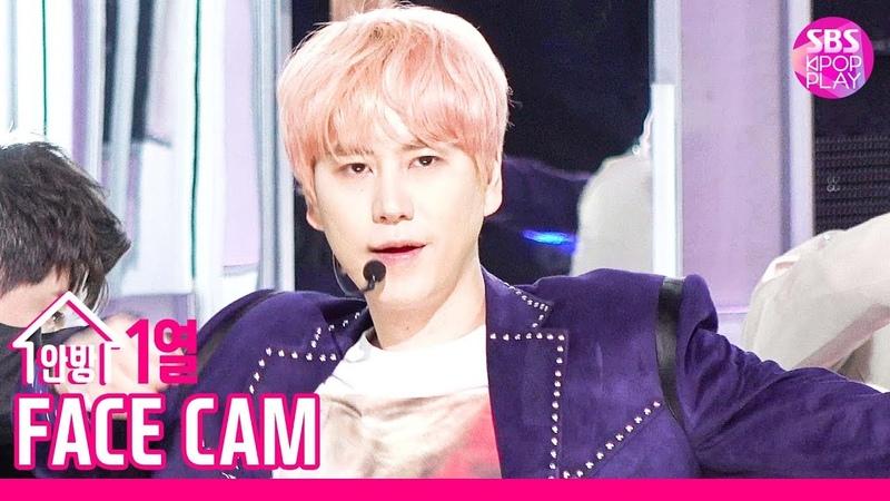 [페이스캠4K고음질] 슈퍼주니어 규현 SUPER Clap (SUPER JUNIOR KYUHYUN FACECam)│@SBS Inkigayo_2019.10.20