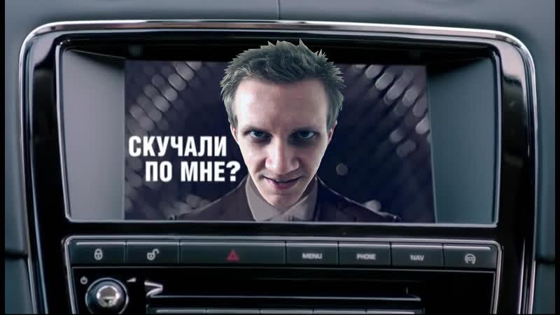 Сидоффский - Трансляция № 1