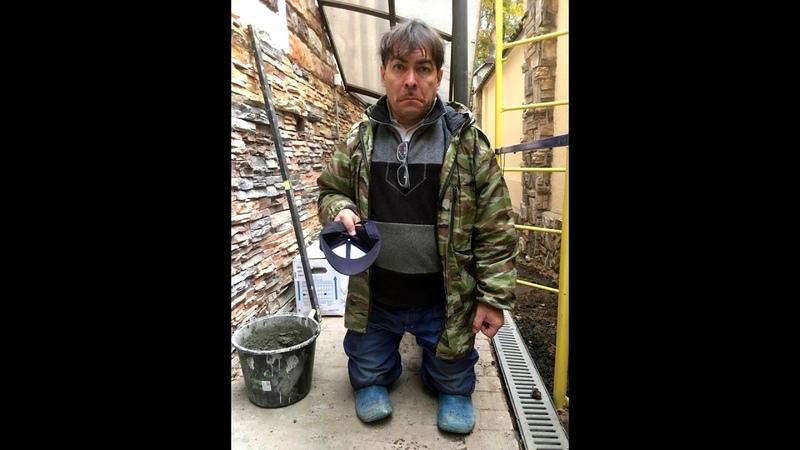 Моди Глю - Пролетарская озорная