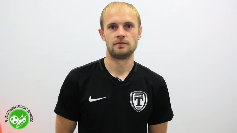 Иван Гайдамак о работе тренером вратарей