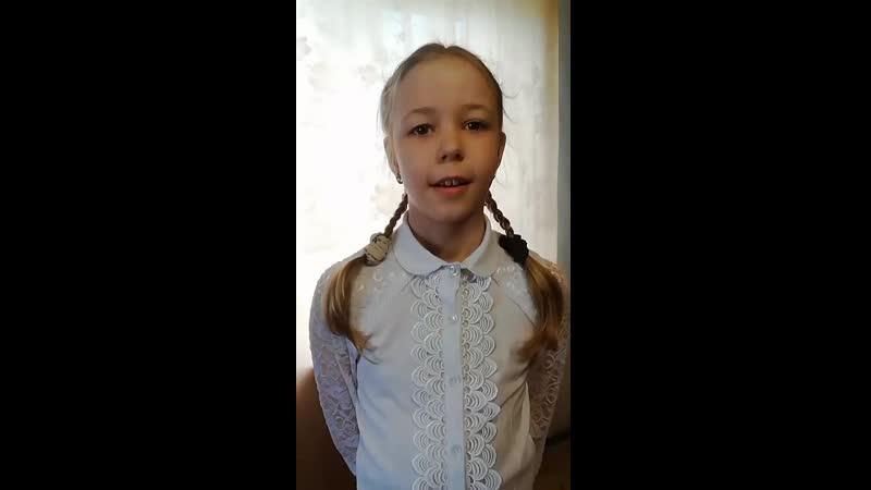 Головенко Полина 9 лет отрывок из поэмы А Т Твардовского Василий Тёркин