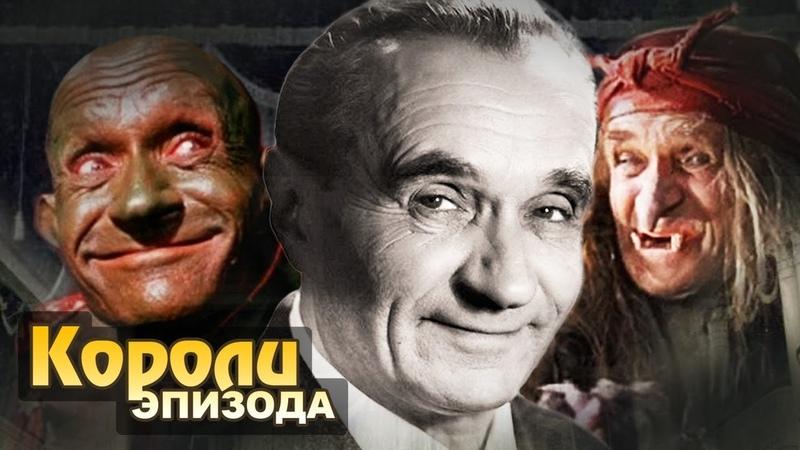 Короли эпизода Георгий Милляр Центральное телевидение