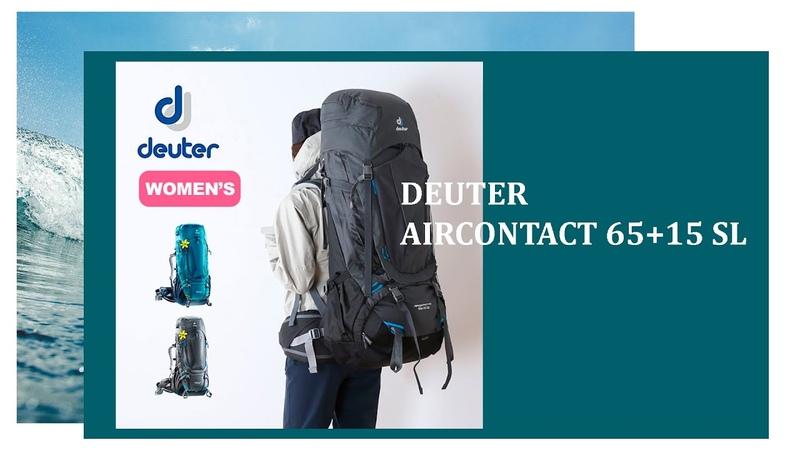 Мерседес среди рюкзаков. Обзор deuter aircontact pro 6515 sl