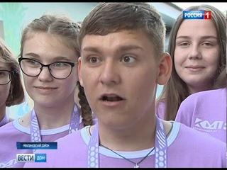 В Ростовской области проходит образовательный форум «Молодая волна»