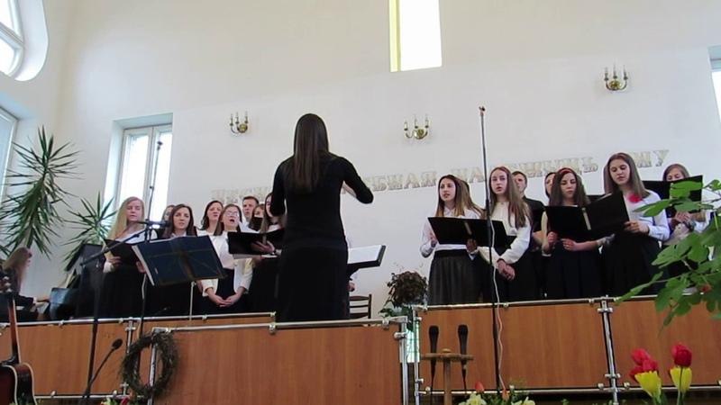 Молодежный хор - Иисус Христос воскрес!