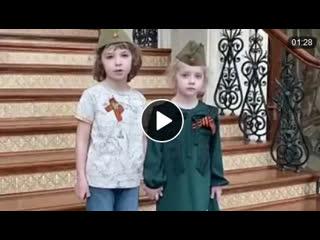 Семья Аллы Пугачевой и Максима Галкина поздравляют всех с Днём Победы!