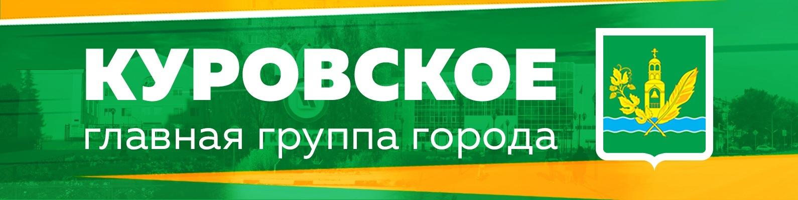 Больничные листы с доставкой по Москве Ясенево