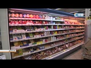 Просроченные продукты станут кормами для животных и удобрением