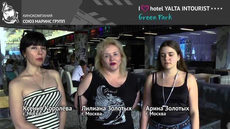 Гости из Москвы рассказали о виде с балкона в Отеле Yalta Intourist
