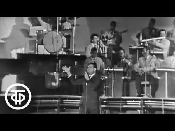 Эмиль Горовец Падает снег. Эстрада - 67 (1967)