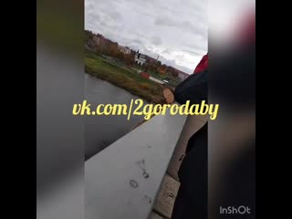 Мужчина прыгает с моста в Полоцке