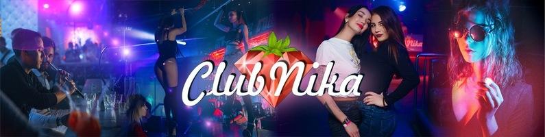 Клубника клуб оренбург ночной ночные клубы в сочи и цены