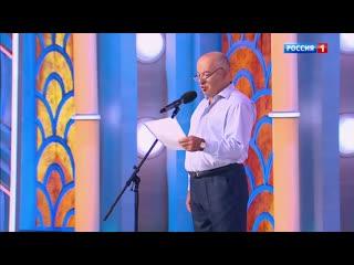 Игорь Маменко. Юмор года  Новый год 2020 на Россия 1