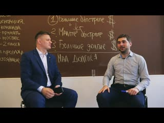 Как за 5 лет создать себе пенсию Бизнес или инвестиции Как совмещать бизнес и семью || Денис Виничук и Владимир Кравчук в БК