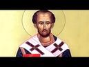 H48 .T8 .K1. Ин. 7: 1 После сего Иисус ходил по Галилее. Св.Иоанн Златоуст. Читает Игнатий Лапкин