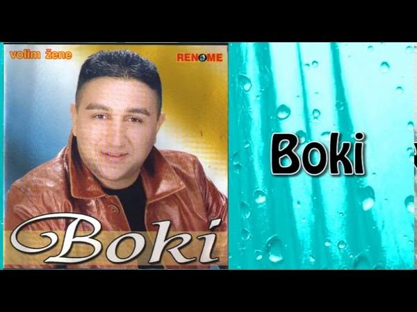 Boki Volim zene Audio 2003