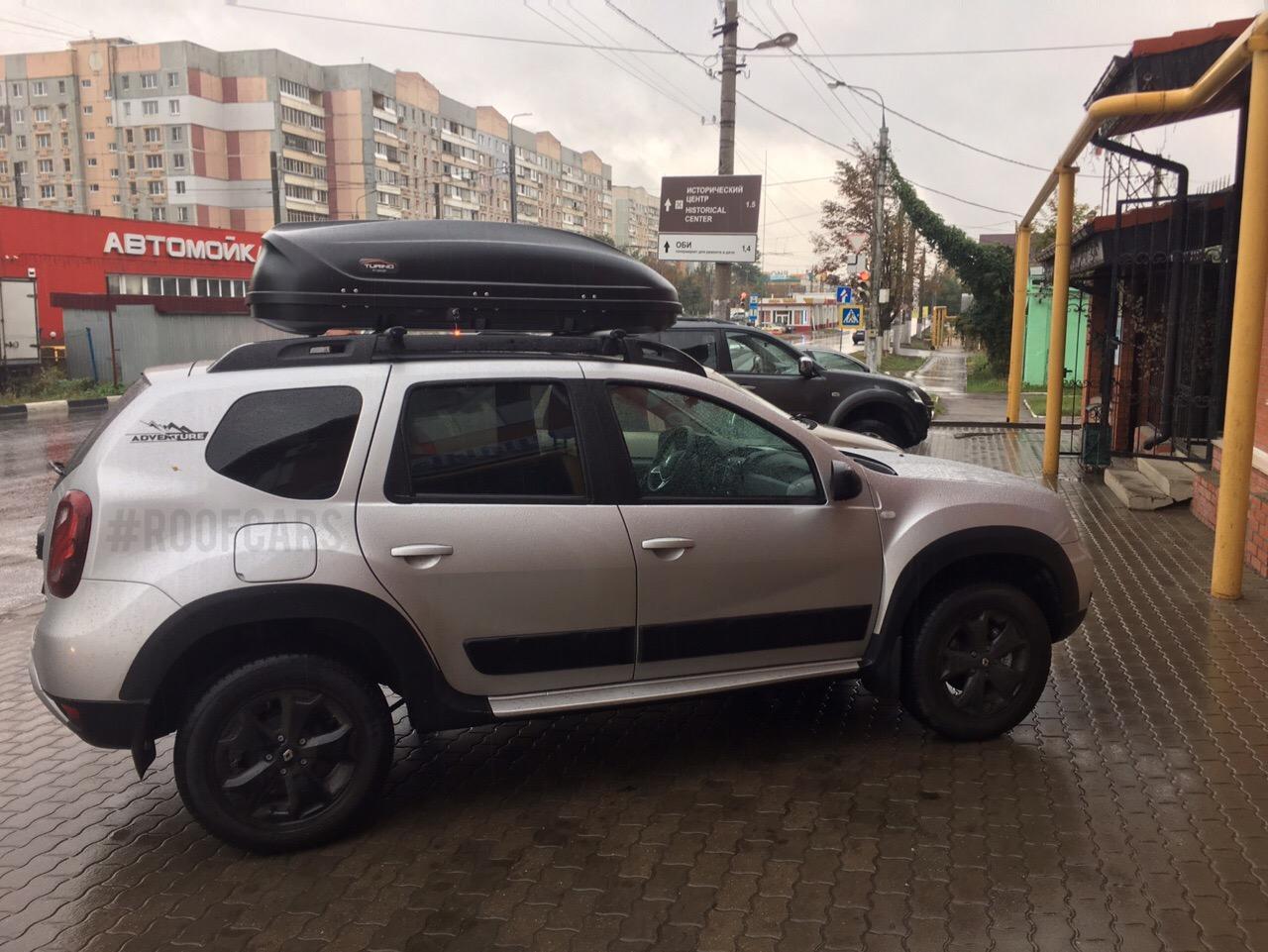 Купить Автобокс и багажник для Рено Дастер в Туле